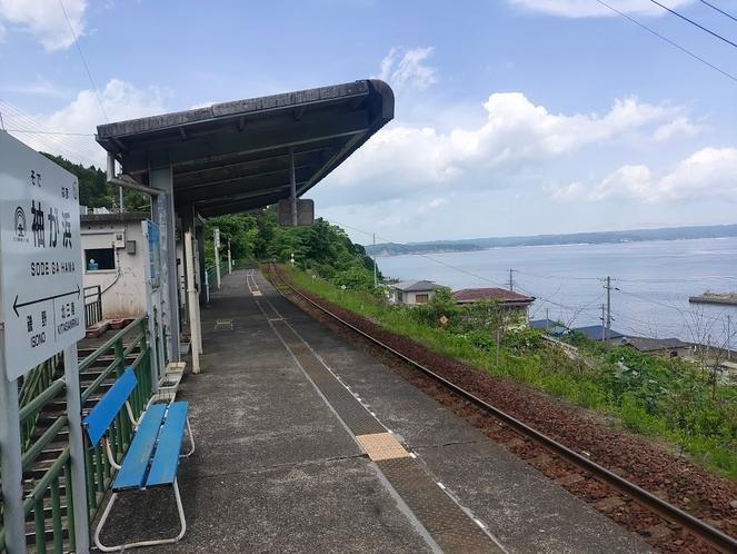 堀内駅(袖が浜駅)②