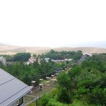 砂丘リフト