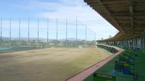 ゴルフ練習場/隣接のゴルフ練習場・ナンスポ。