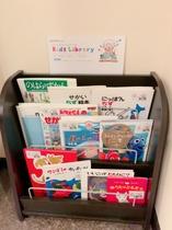 お子様に人気♪ Kids Library お部屋までお持ちいただけます!