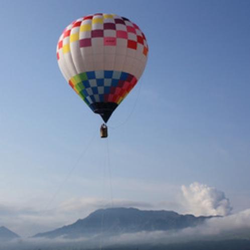 【大空を散歩・熱気球】