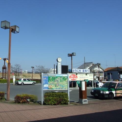 ◆駅前タクシー乗り場