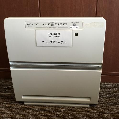 ◆客室備品◆空気清浄機