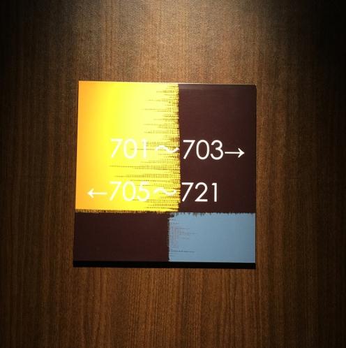 ◆客室へのご案内