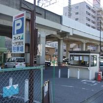 ◆駐車場A