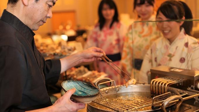 【さき楽30】オリーブバイキング!瀬戸内の幸と郷土料理!オリーブフォンデュ◆1000円割引