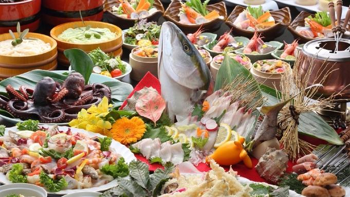 【夏休みスーパー割!おひとりさま3300円お得!】瀬戸内の幸と小豆島の郷土料理!オリーブバイキング