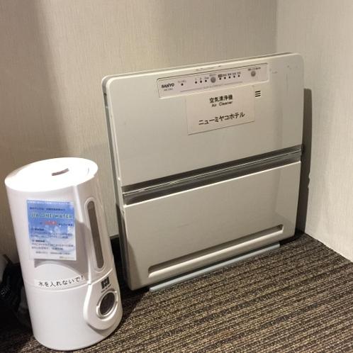 備品-噴霧器&空気清浄機