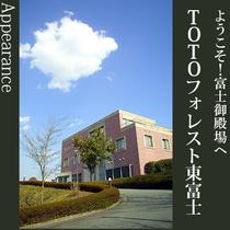 ◆フォレスト外観-A