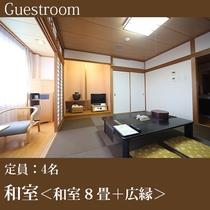 ■和室8畳+広縁B-2
