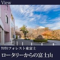 ◆ロータリーからの富士山
