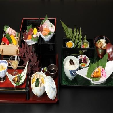 四季折々の食材を使った「本膳料理」◆古都奈良 万葉ロマンの宴プラン◆