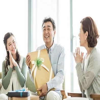 【ご長寿記念】いつもありがとう!還暦・米寿・古希衣装貸出! ◆ご長寿お祝いプラン◆≪季節の味覚≫