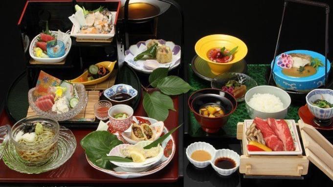 ◇郵政創業150年記念◇本膳料理のグレードアップ!◆季節の味覚プラン◆