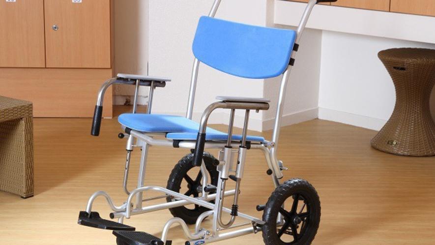 お風呂用の車椅子