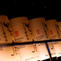 夕食時に菊鹿ワインはいかがですか?