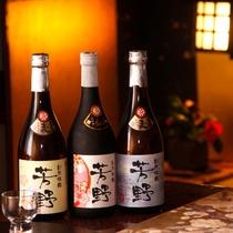 *お酒01