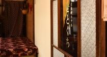 *私共の施設は、昭和初期の施設です。先進地の宿とは異なりますのでご了承ください。