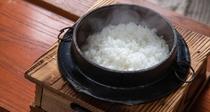 *米どころ新潟!炊き立てふっくらもちもちのお米をご賞味あれ♪