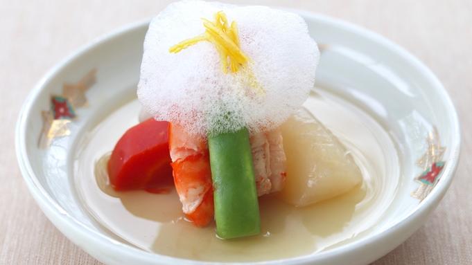 【夕食5,500円コース/少な目】少量美食がお好みのお客様や、量を控えているお客様に