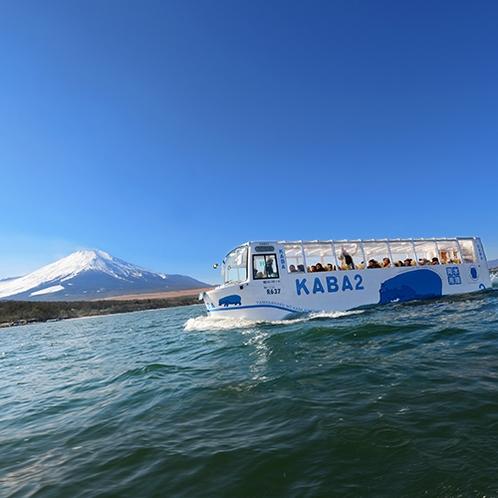 山中湖のKABAバスのチケット付きプラン