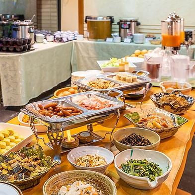 【朝食付】和食・洋食お好みチョイス!種類豊富な『朝食バイキング』付