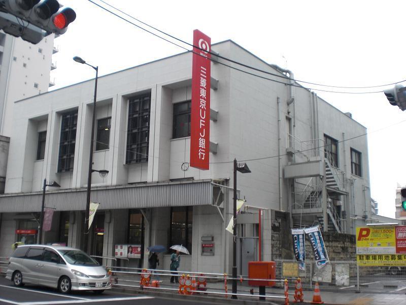 三菱UFJ銀行さん