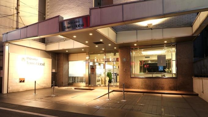 【秋冬旅セール】 ■シングルルームを大幅値引き■ 軽めの朝食とドリンクバー無料