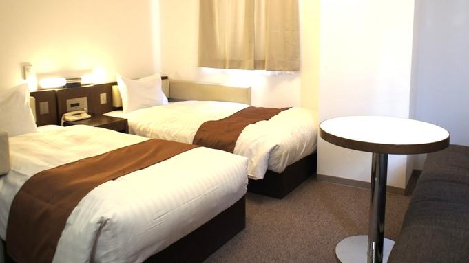 【直前割タイムセール】 お部屋タイプは当館におまかせ 軽めの朝食とフリードリンク無料<1室2名利用>