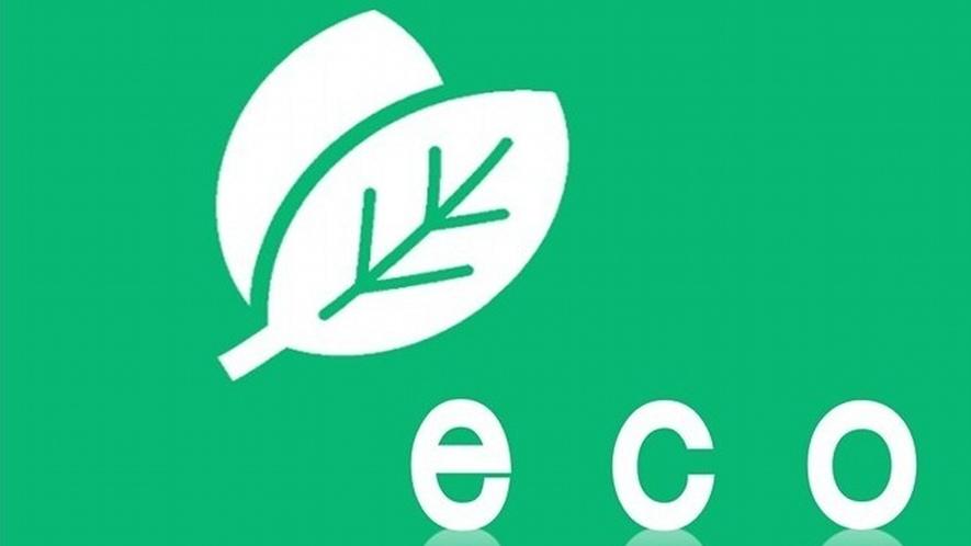 「静岡タウンホテル」のECO活動。地球環境保全の取り組みにご協力をお願い致します