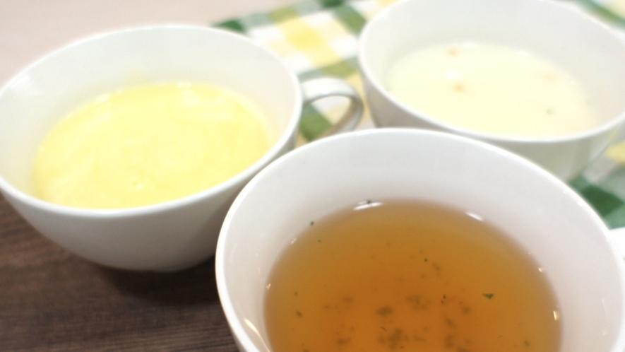 朝食にはあったかスープ(3種)もご用意