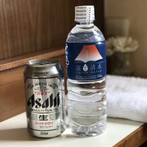 ビール&ミネラルウォーター付プラン