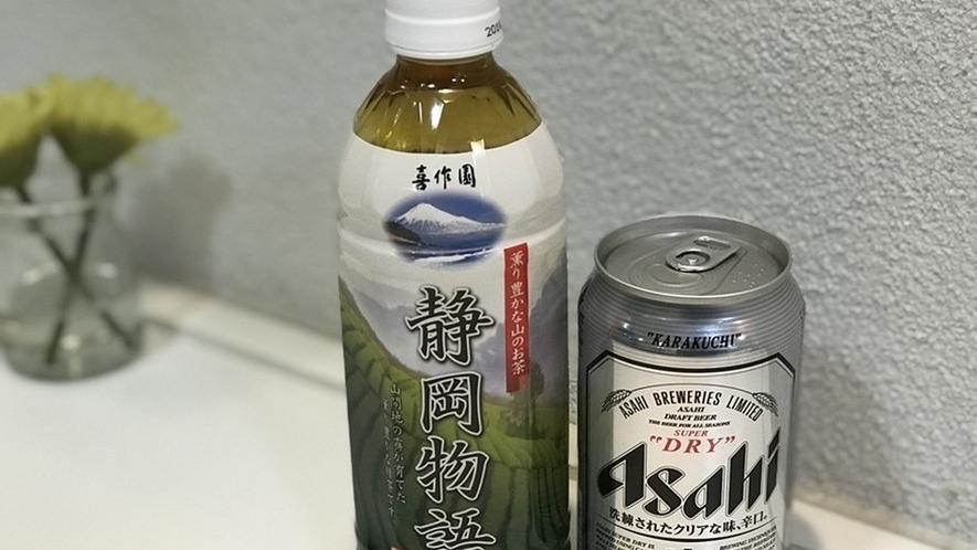 缶ビールと静岡茶