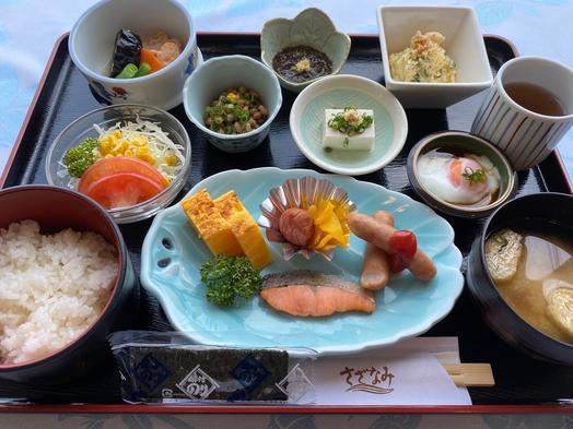 【夏秋旅セール】◆◆健康的に!!◆◆1日の始まりは朝から!朝食付きプランで元気にご出発♪