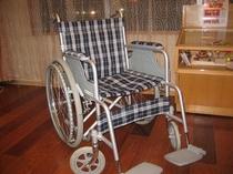 貸し出し用車椅子です。(台数制限あり)