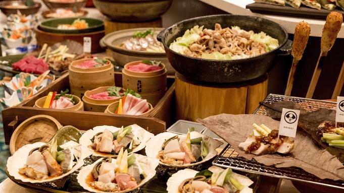 【秋田のうめぇもん♪】山海の幸・郷土の味覚など食べ放題で満喫!秋田食べ尽くしプラン♪