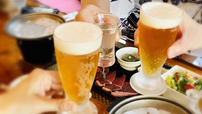 【60分飲み放題!】山海の幸・郷土の味覚など食べ放題・地酒も生ビールも飲み放題♪60分飲み放題プラン