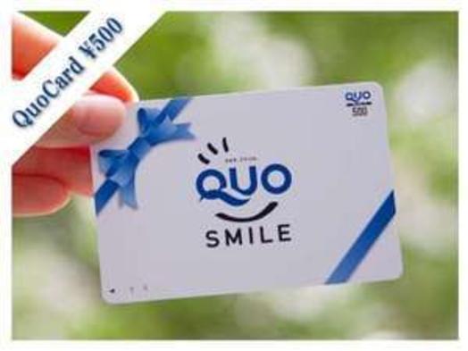 ■QUOカード500円付■ビジネスマンに大人気♪