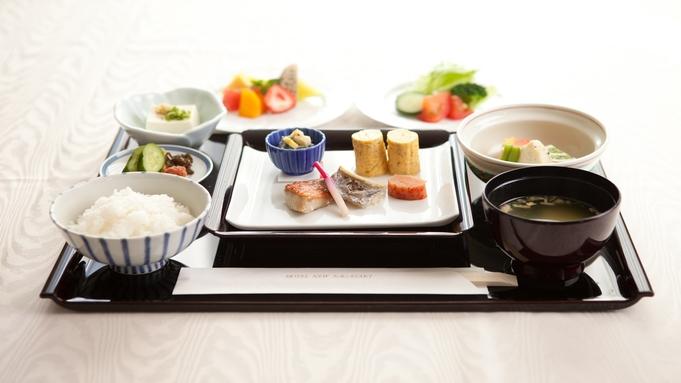 【さき楽45】☆ADVANCE 45☆早期予約でお得に宿泊(朝食付)