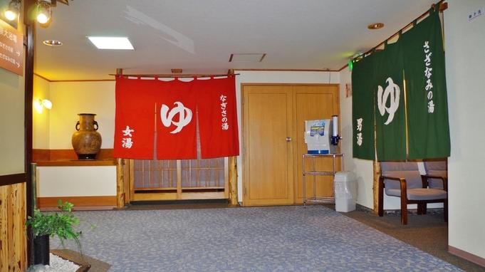 ≪ファミリー応援≫家族旅行は琵琶湖周遊&温泉に決まり♪お子様にワンドリンク付