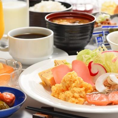 ファミリーやグループにおすすめ!【和室10畳】朝食付プラン