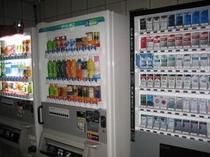 自動販売機(ジュース・タバコ)