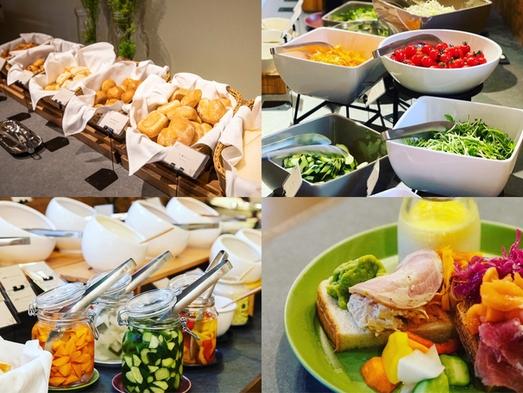 【秋冬旅セール】★朝食付★一日の始まりは朝の栄養から♪朝食は約50種類でお出迎え