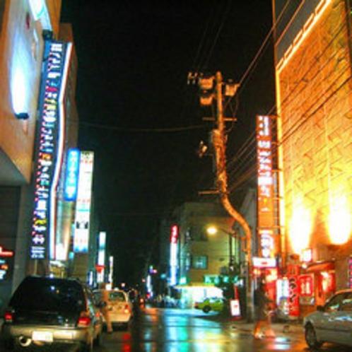 夜のさんろく街