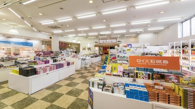 【沖縄Days】石垣島を存分に満喫!!家族で楽しむ市街地ステイ♪(朝食付き)