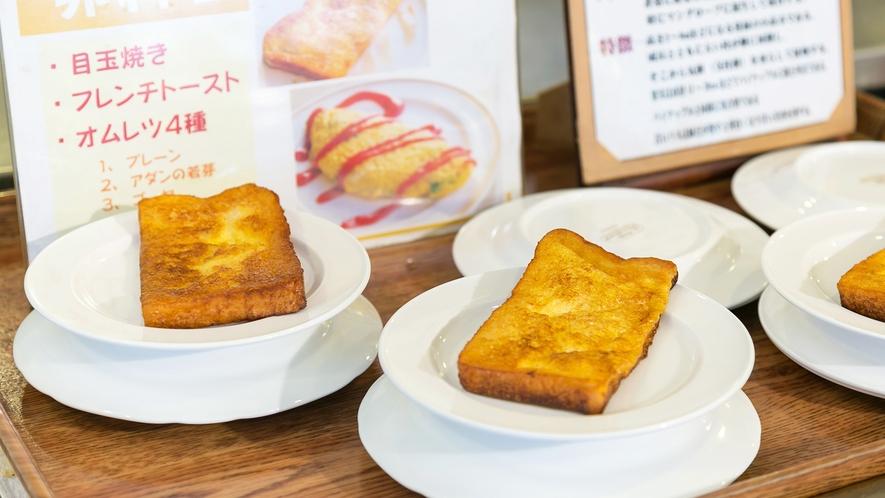 朝食(例)フレンチトースト ※状況により提供方法が変わる場合がございます。
