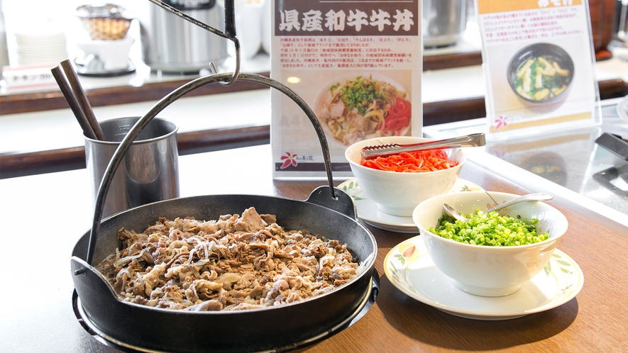 朝食(例)県産和牛牛丼 ※状況により提供方法が変わる場合がございます。
