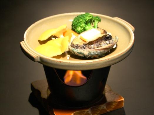 【お食事重視の方へ】贅沢食材!和牛ステーキと国産アワビの陶板焼きを堪能♪ 【満月プラン】
