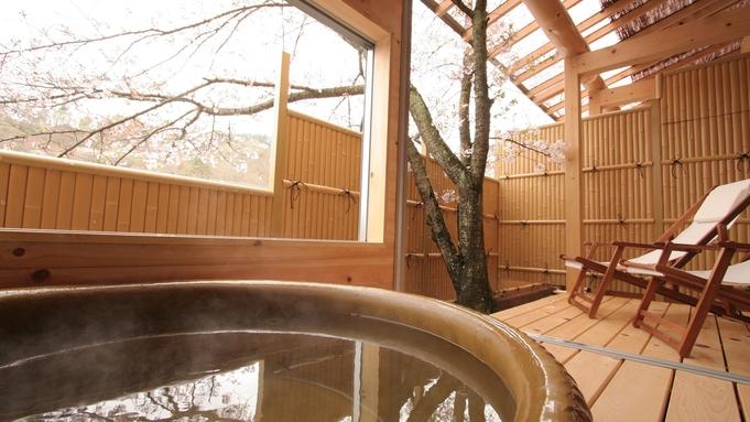 ■温泉旅館でほっこり まったりお正月■正月特別会席&温泉三昧≪無料貸切風呂≫
