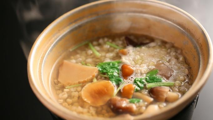 【B&Bプラン】1泊朝食◆体に優しい朝食と天然温泉でリラックス【温泉】